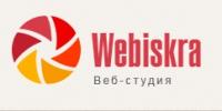 Студия веб-дизайна Webiskra