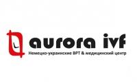 Аврора ВРТ немецко-украинский медицинский центр