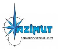 Азимут, психологический центр