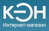 КЭН интернет магазин электроники
