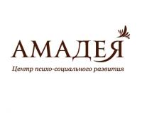 Медицинский центр Амадея