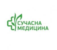 Медицинский центр Сучасна медицина