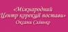 Международный Центр коррекции осанки Оксани Слинько «Академия Грация» отзывы