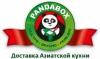 """""""Pandabox"""" доставка азиатской кухни отзывы"""