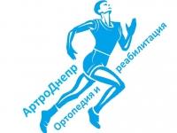 АртроДнепр