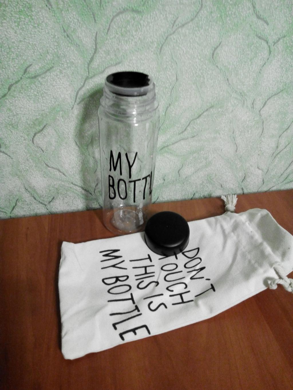 My Bottle (Май Ботл) - Бутылка Май Ботл протекает
