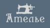Ателье в ТЦ Куреневский отзывы