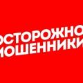 Отзывы о компании Еврокредит ИНН 2462047134