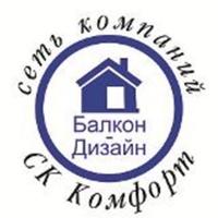 СК Комфорт
