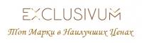 """""""Exclusivum"""" интернет магазин"""