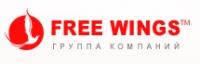 Визовый центр FREE WINGS