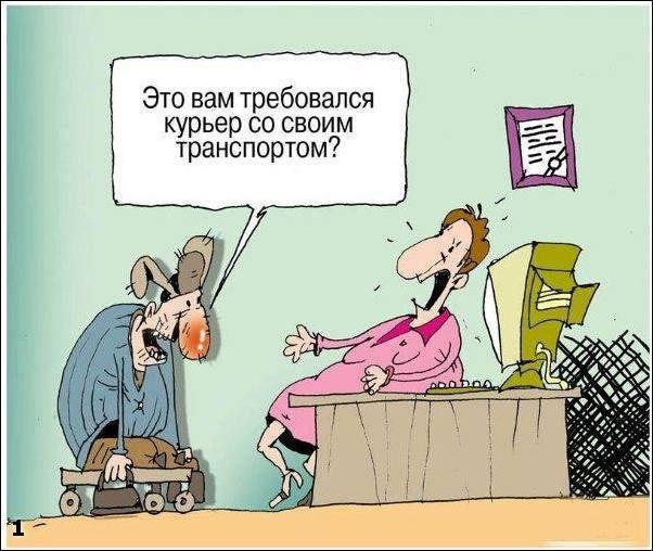 НОВАЯ ПОЧТА (Нова Пошта) - Курьерская доставка Новой Почтой