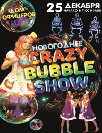 Crazy Bubble Show