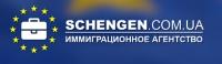 Иммиграционное агентство Schengen