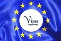 Визовый центр «VISA OPTOM»
