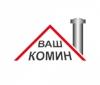 """Интернет магазин печей и каминов """"Ваш Комин"""" отзывы"""