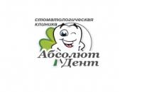 Стоматологическая клиника Абсолют дент