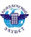 ООО НПФ «Комплексная защита» отзывы