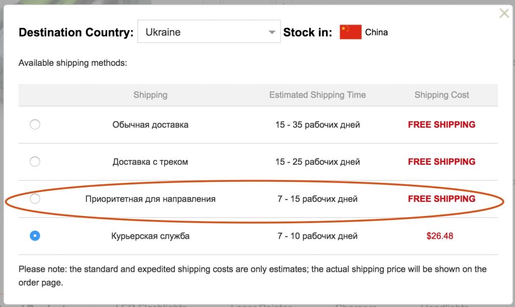 НОВАЯ ПОЧТА (Нова Пошта) - Новая схема обмана Новой Почтой