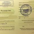 Отзыв о Автошкола Автоленд: АВТОЛЕНД - РАЗВОДИТ ЛЮДЕЙ !!! ВЫ МОЖЕТЕ ТУТ И НЕДОУЧИТЬСЯ