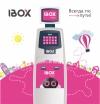 Терминалы Ibox отзывы