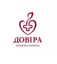 Медицинская клиника «Довіра» (Днепропетровск)