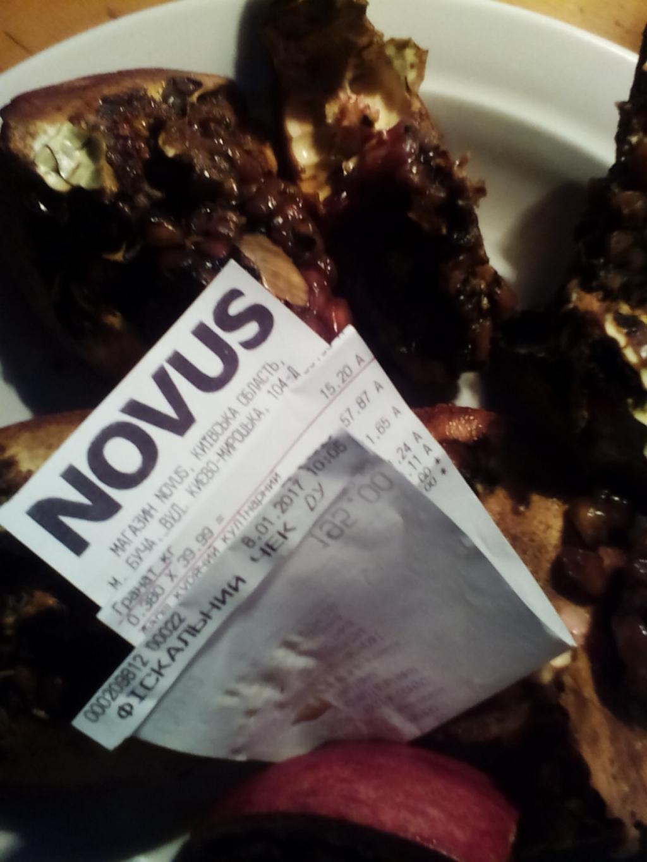 Novus - Не умеете работать- не беритесь¡!