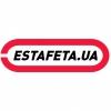 Estafeta.ua отзывы