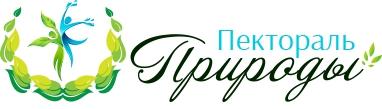 Центр психологического туризма «Пектораль природы»
