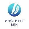 Институт вен (Харьков) отзывы