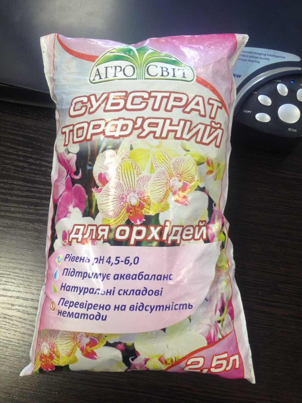"""ТМ """"Агросвіт """"Cубстрат торфяний для орхідей"""