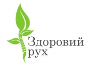 Центр Кинезитерапии Здоровий РУХ