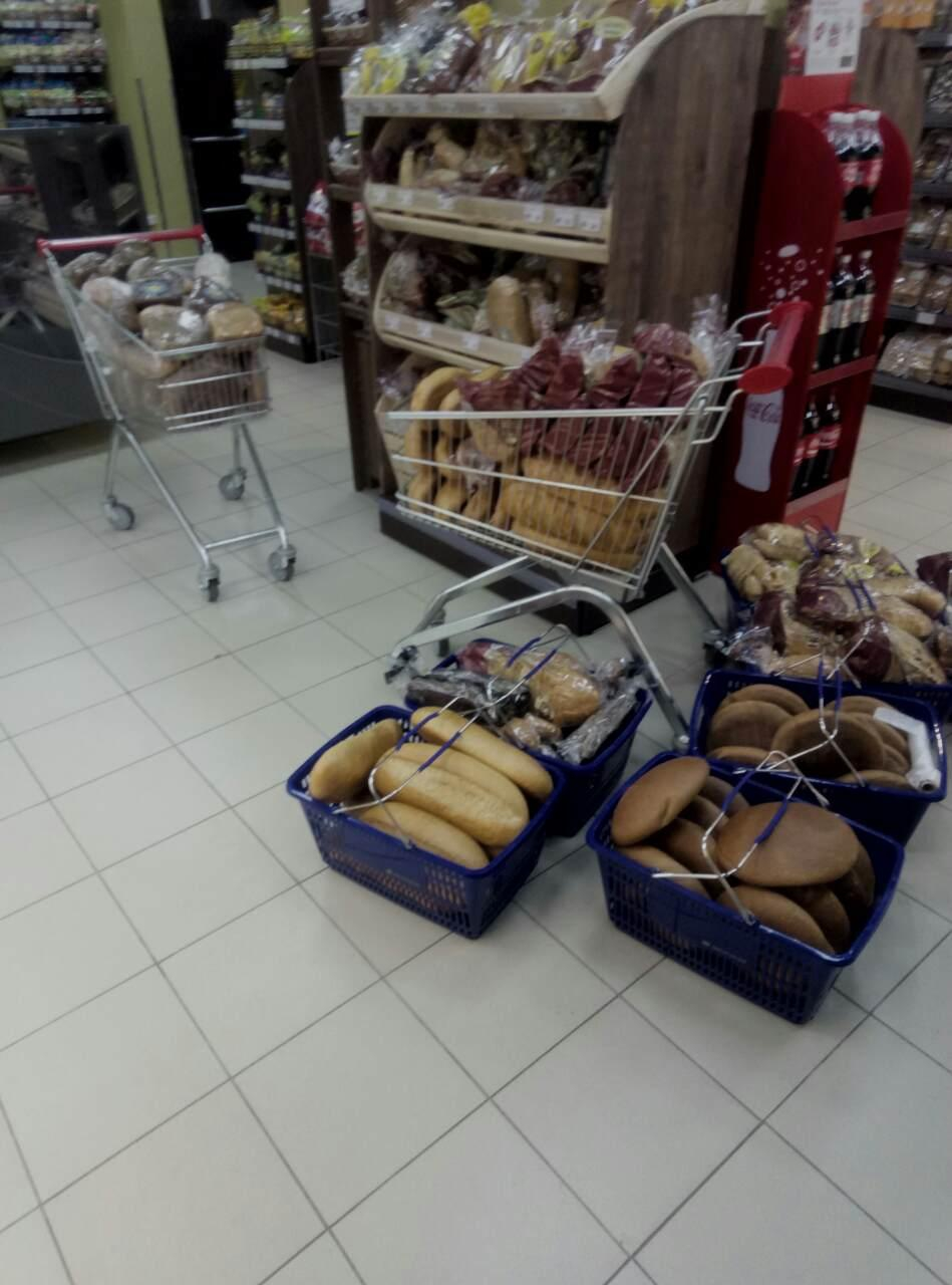 Сеть супермаркетов ЛотОК - Нарушение правил торговли