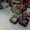 Отзыв о Сеть супермаркетов ЛотОК: Нарушение правил торговли