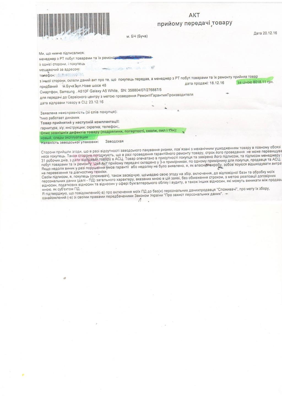 COMFY - Круговая порука 4.