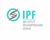 Институт планирования семьи (IPF) отзывы