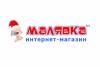 """Интернет магазин детских товаров """"Малявка"""""""