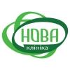 Клиника Нова (Киев) отзывы