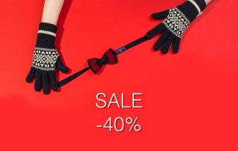 """Магазин """"OSTRIV"""" радует своих клиентов долгожданными скидками - 40%"""