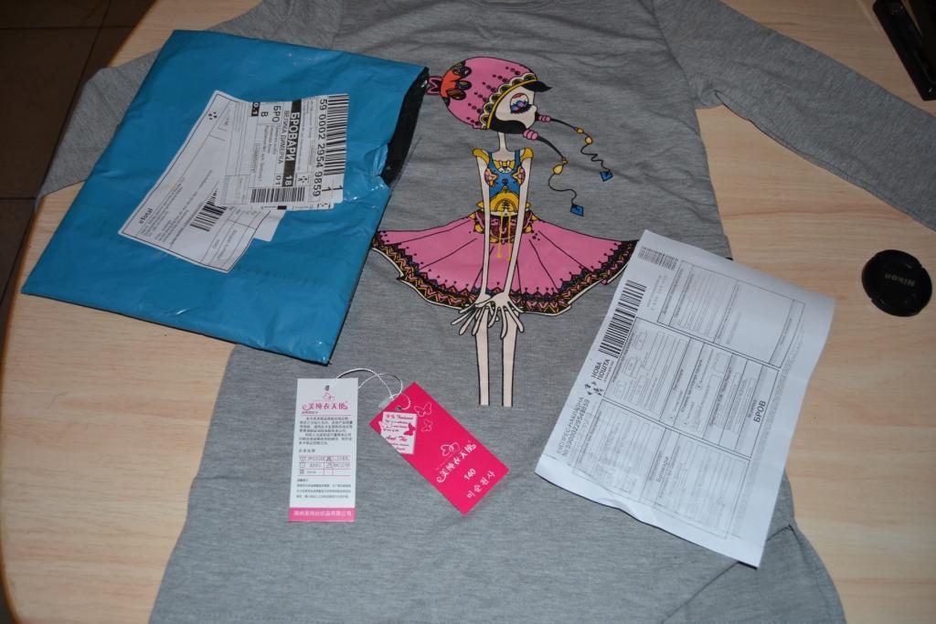 НОВАЯ ПОЧТА (Нова Пошта) - Новая почта ворует посылки из Китая