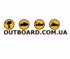 Outboard отзывы