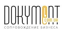 """Компания """"ДокументГрупп"""""""