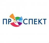 ТРК Проспект
