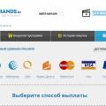 Отзыв о Cash4brands: Cash4brands!