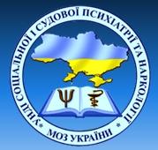 Институт социальной и судебной психиатрии