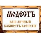 Кабинет красоты МодЕстЪ