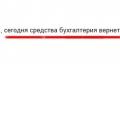 Отзыв о Busfor.ua: Мошенники
