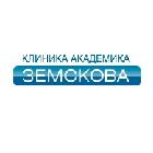 Клиника академика Земскова