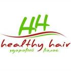 Клиника здоровых волос «Healthy Hair»