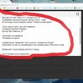 Отзыв о Розетка - интернет-магазин (rozetka.ua): Положительные отзывы за деньги!!!!